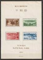 Japan 1951 Sc 545a  Souvenir Sheet MNH** Tear At Top - Blocchi & Foglietti