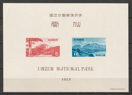 Japan 1953 Sc 593a  Souvenir Sheet MNH** - Blocchi & Foglietti