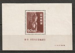 Japan 1952 Sc 521c  Souvenir Sheet MNG(*) Small Creases - Blocks & Kleinbögen