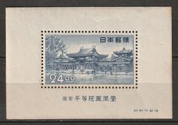 Japan 1950 Sc 519a  Souvenir Sheet MNH** Streaky Disturbed Gum - Blocchi & Foglietti