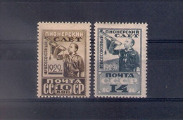 Russia 1929, Michel Nr 363-64, MLH OG - Unused Stamps