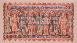 TAJIKISTAN, 2020, MNH,ARCHAEOLOGY, 2700 YEARS OF AVESTO, STATUES OF GODS AND GODDESSES, OVERPRINT, SLT - Archeologie