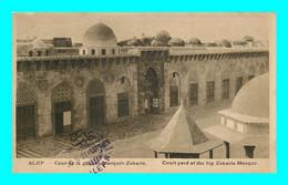 A941 / 095 SYRIE ALEP Court De La Grande Mosquée Zakaria - Syria