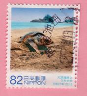 2015 GIAPPONE Tartarughe Sea Turtle On Ohama Beach - 82 Y Usato - Gebruikt
