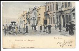 POSTCARD SOUVENIR DE SMYRNE - LES QUAIS ,  CANCEL OESTERREICHISCHE POST , 1898 ? - Turquie