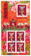 Superbe Bloc F5377 Année Du Rat Marriage 2020 Oblitérée TTB PCD Rond - Used Stamps