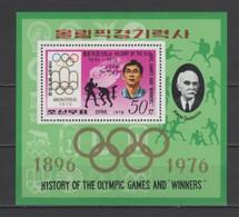 (S2517) NORTH KOREA, 1978 (History Of Olympic Games And Winners). Souvenir Sheet. Mi ## 1775 (Block 51). MNH** - Korea (Noord)
