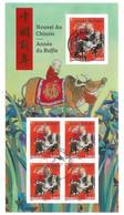 Superbe Bloc Nouveauté Année Du Buffle Lettre Verte 2021 Oblitérée TTB PCD Rond - Used Stamps
