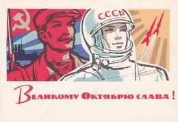 Russie - Carte Postale De Propagande Militaire  CCCP -  (lot Pat 156) - Russia