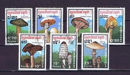 Kambodscha, Cambodge, Kampuchea 1989: Michel-Nr. 1048-1054 Gestempelt, Used/cto - Cambodge