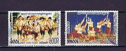 Kambodscha, Cambodge 2006: Michel-Nr. 2432 + 2434 Gestempelt, Postally Used - Cambodge