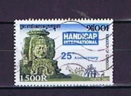 Kambodscha, Cambodge 2007: Michel-Nr. 2456 (2) Gestempelt, Postally Used - Cambodge