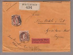 CH Stehende Helvetia 1907-02-04 Winterthur Wertbrief Nach Luzern Mit 2x 30Rp. Zu# 88A - Briefe U. Dokumente