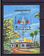 Kambodscha, Cambodge, Kampuchea 1983: Michel Block 133 Gestempelt, Used/cto - Cambodge