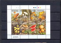 TOGO - MNH - MUSHROOMS - MI.NO.2340/7 - CV = 11 € - Mushrooms
