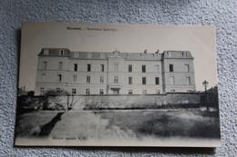 Nevers, Institution Saint Cyr, Nièvre 58 - Nevers