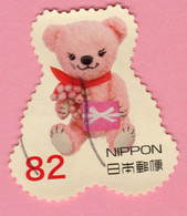 2014 GIAPPONE Orsacchiotti Teddy Bear Jam With A Present  - 82 Yen Usato - Gebruikt