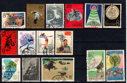Cina Lotto Francobolli Usati See Scan - Collections, Lots & Series