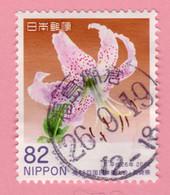 2014 GIAPPONE Fiori Pink Day Lily (Lilium Speciosum) (Nagasaki) - 82 Yen Usato - Gebruikt