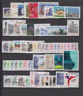 2013-FRANCE.ANNEE COMPLETE LUXE DU N°4711** AU N°4831** - 2010-....