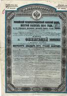 EMPRUNT DE L'ETAT RUSSE - Obligation Au Porteur De 2500 Francs - N°476006 + 20 Coupons Au Dos . - D - F