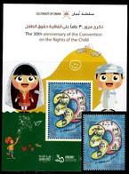 (234-235) Oman (Sultanate)  2020 / Children / Enfants / Kinder  ** / Mnh  Michel - Oman