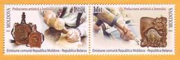 2016  Moldova Moldavie Moldau  Joint Issue Belarus-Moldova. Folk Art. Art Carving. Mint - Gemeinschaftsausgaben