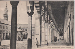 SYRIA - Damas Coulori De La Grande Mosquee - Syria