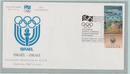 Israel FDC 1994 IOC Centenary (G133-40) - Sonstige