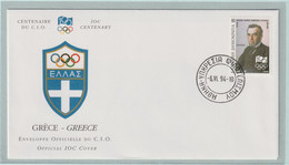 Greece FDC 1994 IOC Centenary (G133-40) - Sonstige