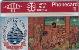 PAPUA NEW GUINEA - Merry Christmas, Painting/Traditional Nativity, CN : 412A, Tirage 40000, 12/94, Mint - Papua Nuova Guinea