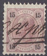 OSTERREICH - 1890 - Yvert 52B Usato Di Seconda Scelta, Come Da Immagine. - Usados