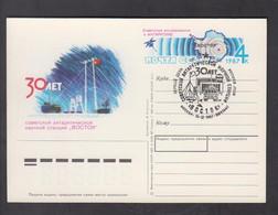 "USSR, STATIONERY, 30 Years ANTARTIC SCIENCE STATION ""VOSTOK"" + - Programas De Investigación"