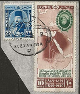 Timbre Egypte Belle Obliteration Alexandria - Used Stamps