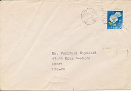 Japan Cover Single Franked 11-6-1967 - Covers & Documents