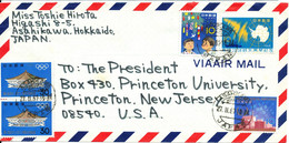 Japan Air Mail Cover Sent To USA 27-11-1967 With Topic Stamps Incl. MAP - Poste Aérienne