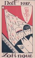 Carte Etudiant, Société Suisse De Zofingue, Noël 1927, Litho, Illustrateur Mermoud (621) Trou Et Marque D'épingle - Scuole