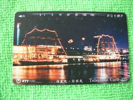 7253 Télécarte Collection BATEAU BATEAUX  PORT  NUIT  KOBE   ( Recto Verso)  Carte Téléphonique - Barche