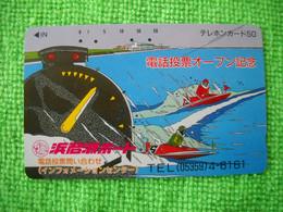 7257 Télécarte Collection BATEAU   HORS BORD    ( Recto Verso)  Carte Téléphonique - Barche