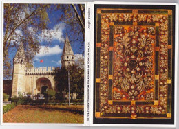 QN - Lote 12 Cartes (carnet)  - TURQUIE, Treasures Of Topkapi Palace  (neuf) - 5 - 99 Cartoline