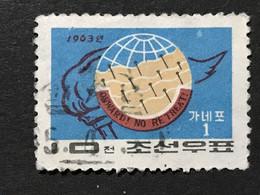 ◆◆◆Korea, North 1964  GANEFO Emblem  , SC#553 ,  10ch USED  AB7110 - Korea (Noord)