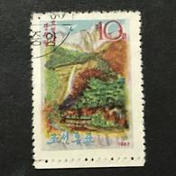◆◆◆Korea, North 1963  Mount Myohyang  , SC#490 ,  10ch USED  AB7111 - Korea (Noord)