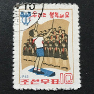 ◆◆◆Korea, North 1963  Youth Day  , SC#463 ,  10ch USED  AB7112 - Korea (Noord)