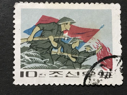 ◆◆◆Korea, North 1964  Support For North Vietnam  , SC#558 ,  10ch USED  AB7113 - Korea (Noord)