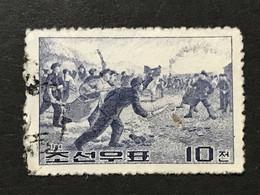◆◆◆Korea, North 1964  Kwangju Students' Uprising, 35th Anniv  , SC#548  ,  10ch  USED  AB7116 - Korea (Noord)