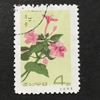 ◆◆◆Korea, North 1965  Korean Flowers.  , SC#657  ,  4ch  USED  AB7119 - Korea (Noord)