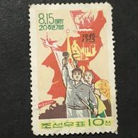 ◆◆◆Korea, North 1965  Liberation From Japan, 20th Anniv  , SC#601  ,  10ch  USED  AB7122 - Korea (Noord)