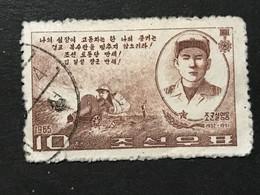 ◆◆◆Korea, North 1965  War Heroes  , SC#591  ,  10ch  USED  AB7123 - Korea (Noord)