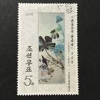 ◆◆◆Korea, North 1975  Ri Dynast Paintings , SC#1320  ,  5ch  USED  AB7130 - Korea (Noord)