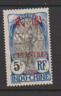 CANTON   N°  YVERT  :  82  NEUF AVEC  CHARNIERES      ( CH 4 / 15 ) - Unused Stamps